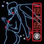 The Knocks - Dancing With Myself - acid stag