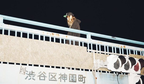 Cashmere Cat – 9 [LP Stream]