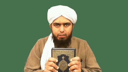 Bild von Die Religion der Unfreiheit