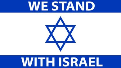 Bild von Tod Israel 3.0