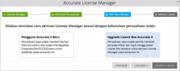 ACCURATE License Manager upgrade