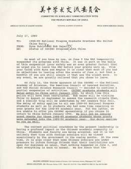 CSCPRC - Early exit letter, July 17, 1989, page 1