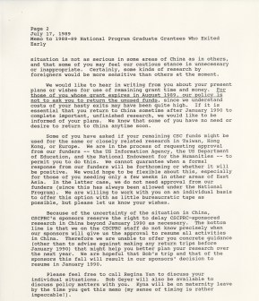 CSCPRC - Early exit letter, July 17, 1989, page 2