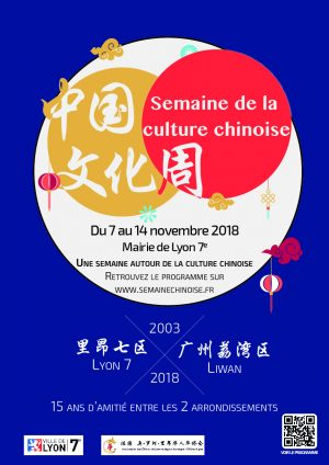 affiche semaine culture chinoise 2018