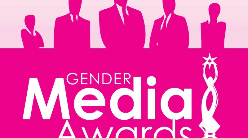 mama pullup gender media awards