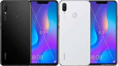 Huawei P smart+ Tunisie
