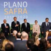 Foto do lançamento do Plano Safra 2019/2020