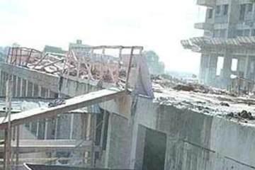 Foto ilustrativa de construção