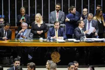 oto do plenário da Câmara