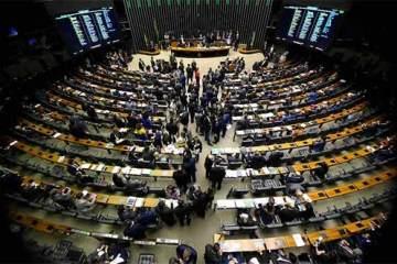 Foto de plenário do Senado
