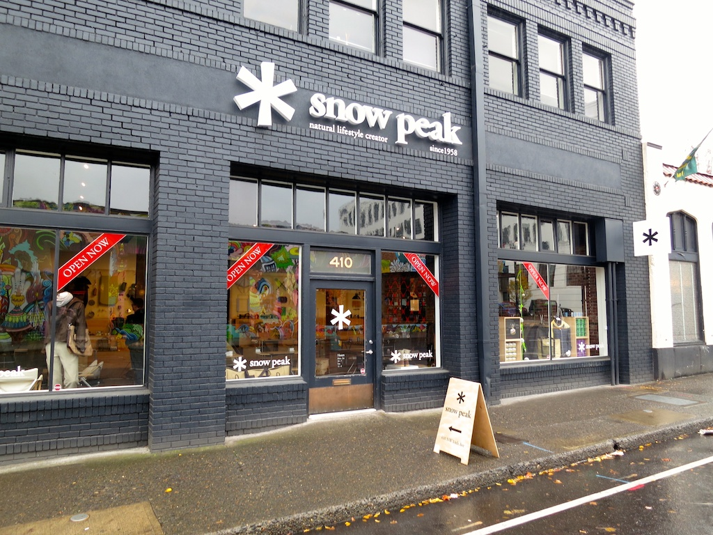 Elevate Your Camping Kit | Snow Peak Portland | A Continuous