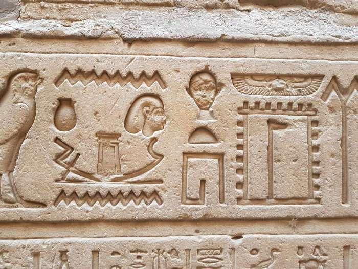 Mitologia Egípcia - História