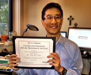 Dr. Siu-Kit Lau obtained Jr. Professor of the Year 2012
