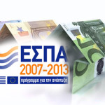 ESPA 2013