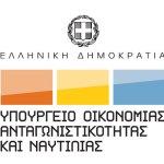 Logotypo_Ypourgeiou_Oikonom