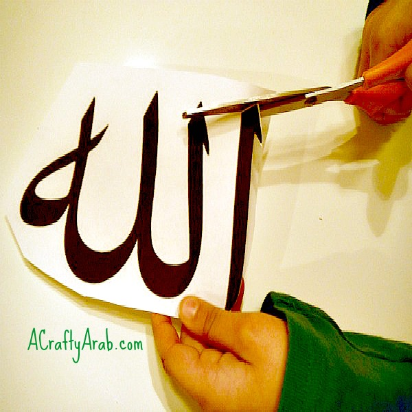 A Crafty Arab Allah Monogram Button Art Tutorial