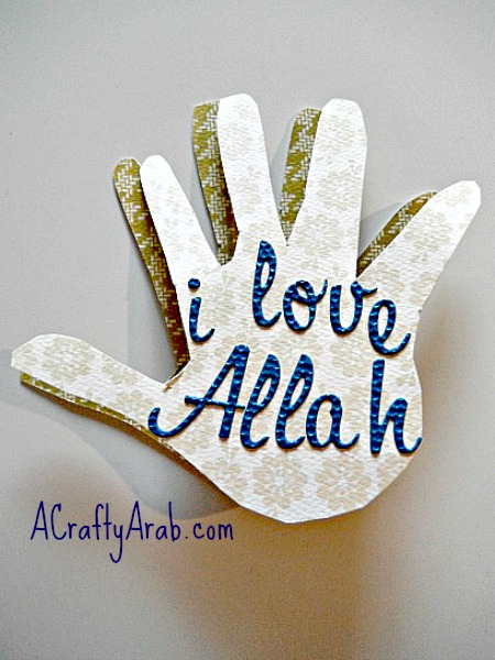 acraftyarab-i-love-allah-card8