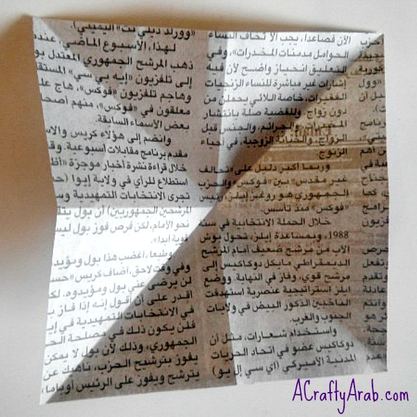 ACraftyArab Arabic Newspaper Star Tutorial