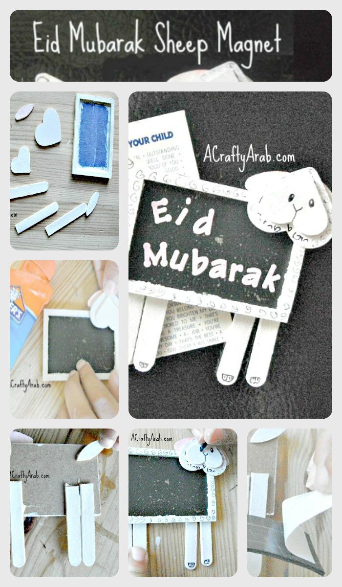ACraftyArab Eid Mubarak Sheep MagnetPin