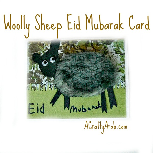 ACraftyArab Woolly Sheep Eid Mubarak Card Tutorial