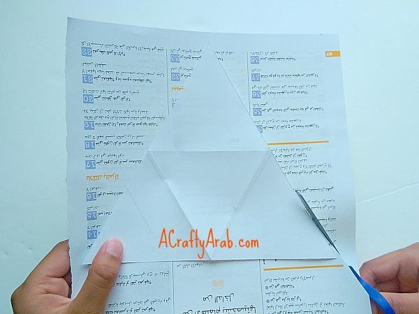 ACraftyArab Pyramid Paper Lantern Tutorial