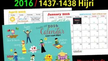Hijri Islamic Calendar 2018/1439-1440 {Printable} - A Crafty