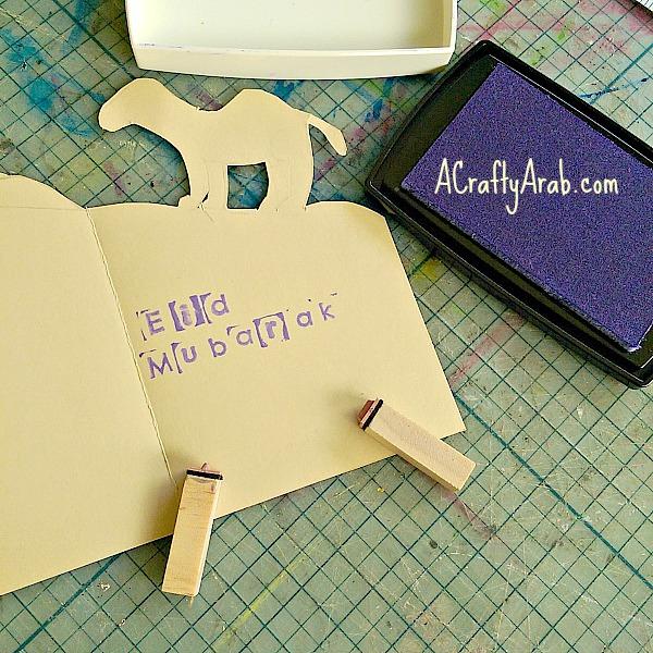 ACraftyArab Quad Eid Mubarak Card8