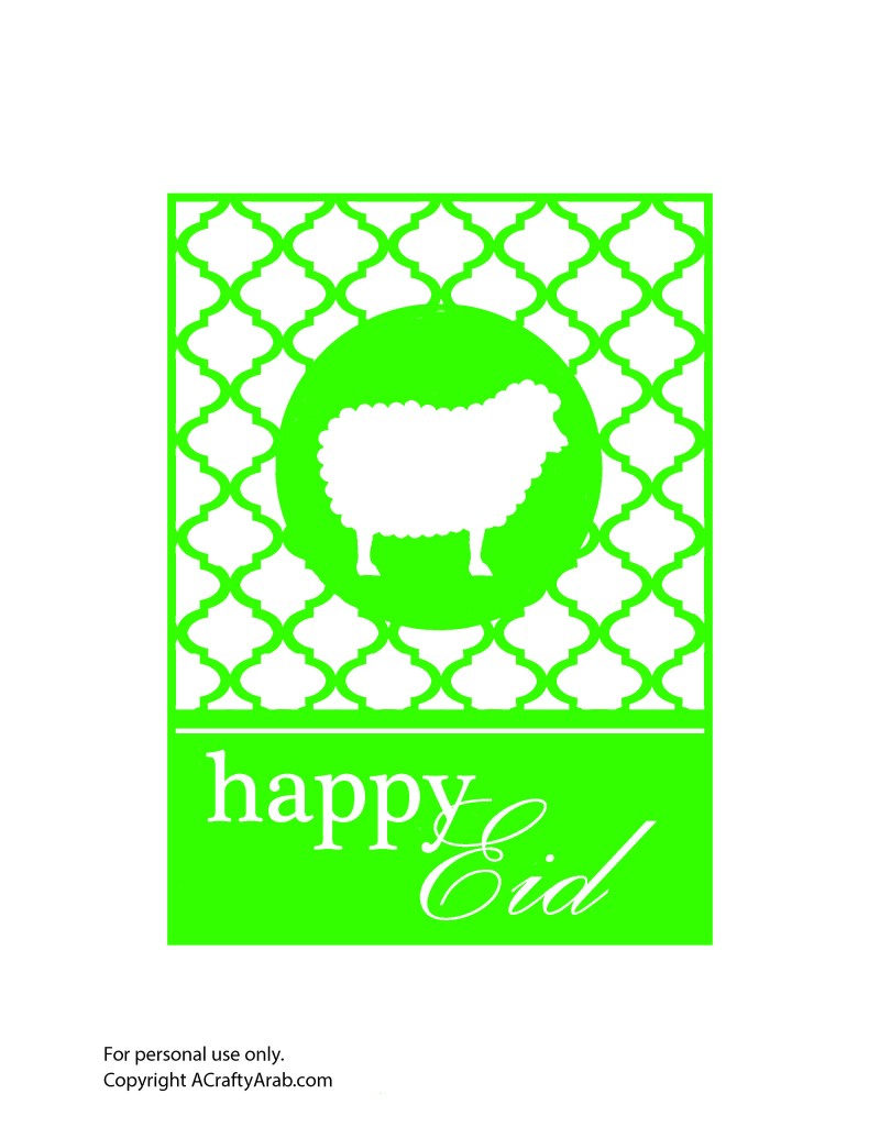 Happy Eid Welcome sign - bright green copy