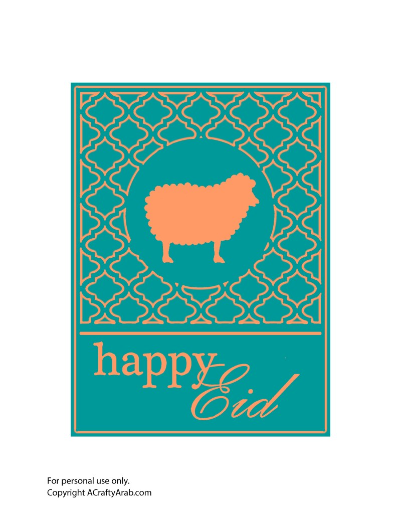 Happy Eid Welcome sign - salmon teal copy