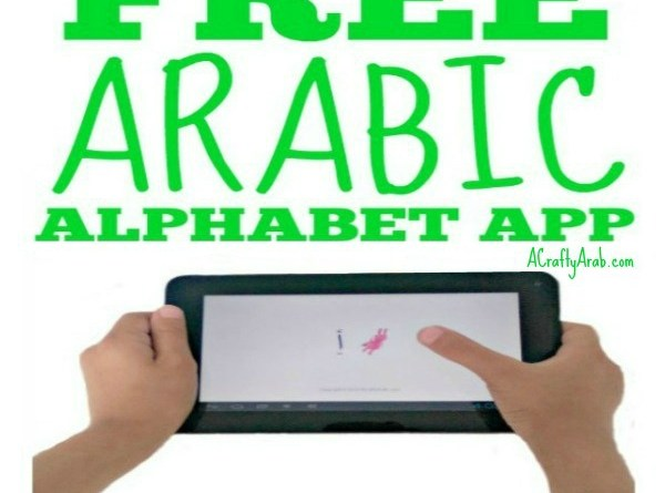 Arabic Animal Alphabet flash game cards android app