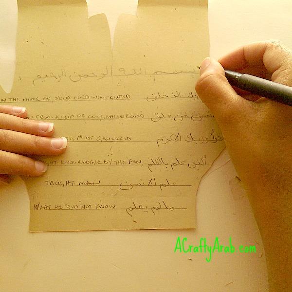 ACraftyArab Laylat Al Qadr Handprint Prayer5