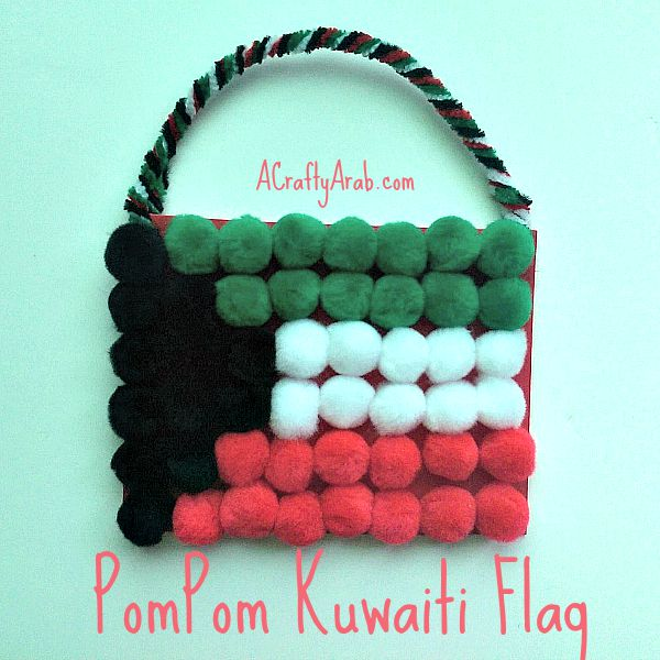A Crafty Arab PomPom Kuwaiti Flag