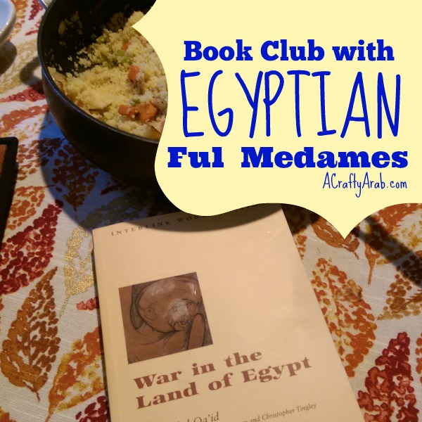 Egyptian ful medames recipe a crafty arab my book club met to discuss an egyptian book so i decided to make an egyptian dish ful medames forumfinder Gallery