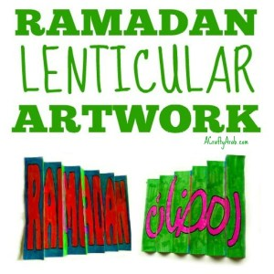 ramadan crafts lenticular children artwork
