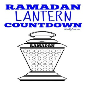 ramadan lantern countdown download children muslim islam