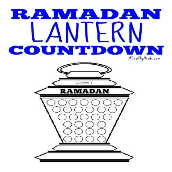 ramadan lantern countdown printable by a crafty arab