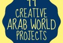 99 Creative Arab World Projects {Resource}