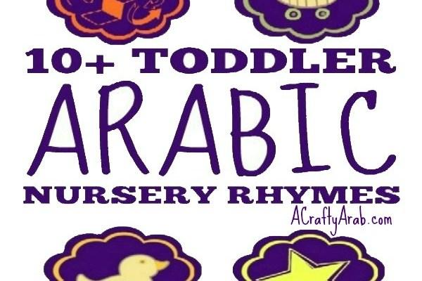 Arabic Nursery Rhyme for Toddlers