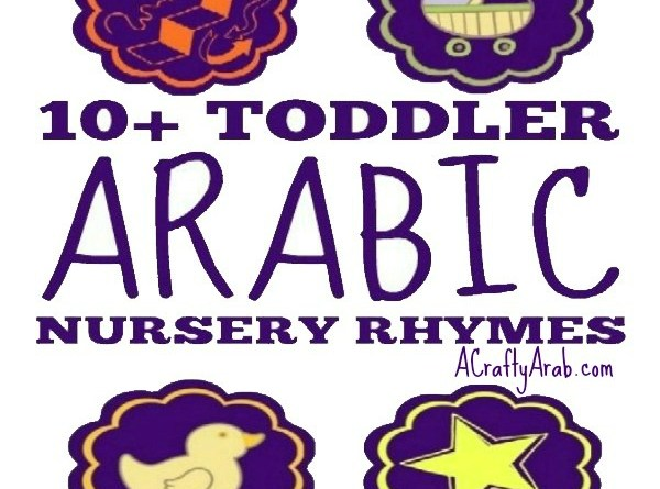 Arabic Nursery Rhyme for Toddlers
