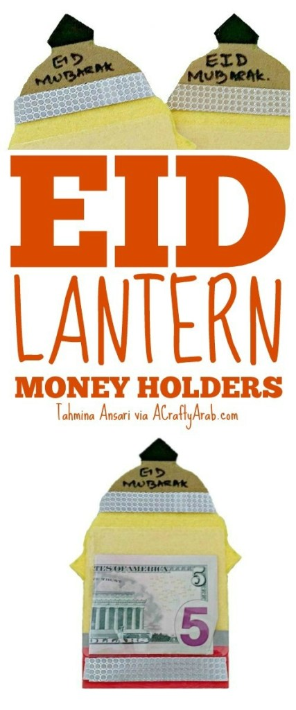 ramadan crafts, eid money holder