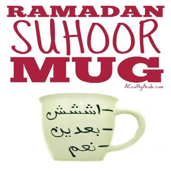 ramadan crafts, mug, suhoor