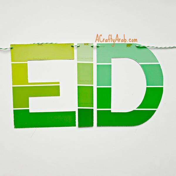 eid banner