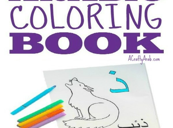 Arabic Alphabet Letter Coloring Page Dhal is for Dhi'b Animal