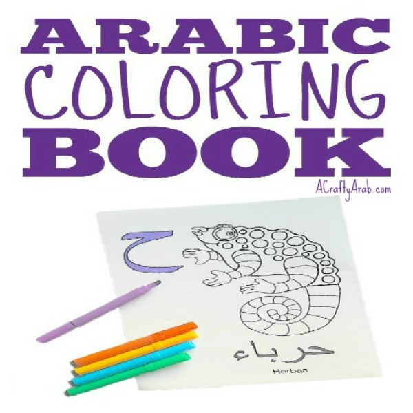 Arabic Alphabet Letter Coloring Page Ha is for Herbaa Animal