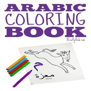 Arabic Alphabet Letter Coloring Page Meem is for Ma'ez Animal