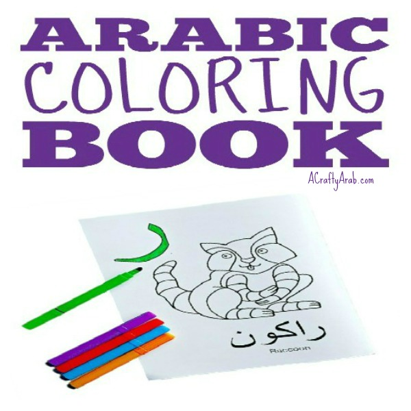 Arabic Alphabet Letter Coloring Page Ra is for Racoon Animal