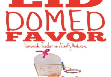 Eid Domed Favor Box {Printable} Guest Post