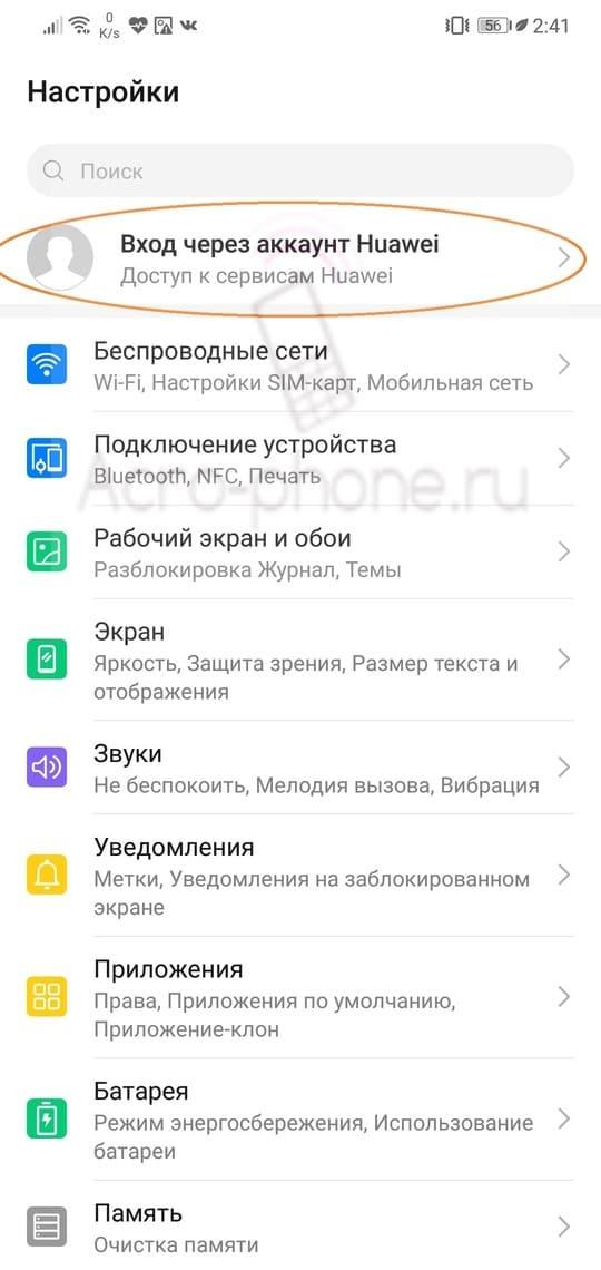 Бета-тест EMUI 10 Huawei