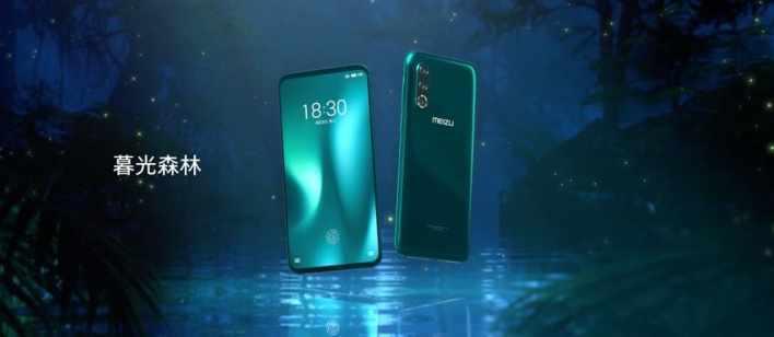 Meizu 16s Pro – характеристики самого мощного смартфона компании