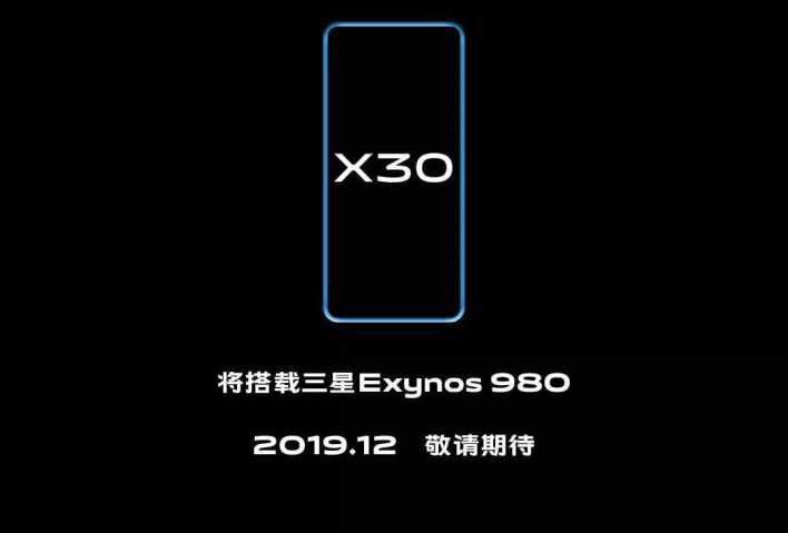 Анонсированы Vivo X30 и X30 Pro: Samsung помогает выпускать 5G флагманы